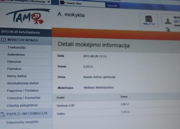 Elektroninio moksleivio pažymėjimo sistema