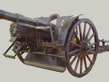"""flickr.com nuotr./1914 m. modelio sunkioji patranka """"Škoda"""" (lenkiškas variantas). Per nepriklausomybės kovas naudoti įvairūs pabūklai, tarp jų ir trofėjiniai."""