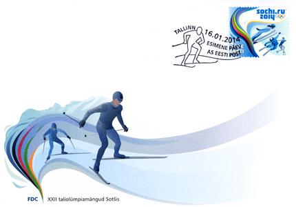 post.ee nuotr./Sočio olimpiadai skirtas estų pašto ženklas