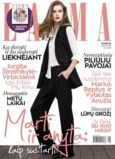 """Viršelis/Žurnalo """"Laima"""" kovo mėnesio numeris"""