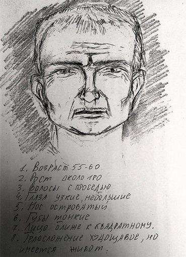 GRU karininkas Igoris Strelkovas, fotorobotas