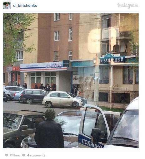 """""""Twitter"""" nuotr./Įkaitų drama Belgorade"""