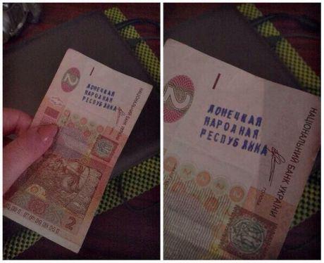 """Donecko liaudies respublikos"" pinigai"