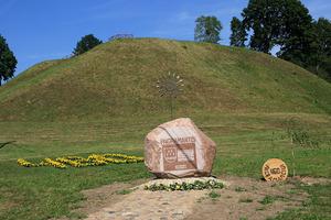 Pagramančio miestelio 460 metų sukaktis įamžinta akmenyje. Renaldo Malycho nuotr.