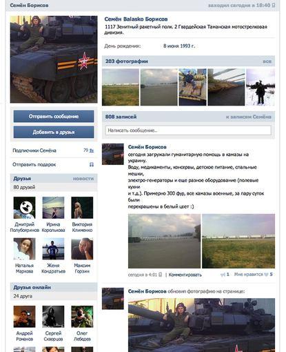 VK.com nuotr./Semeno Borisovo profilis