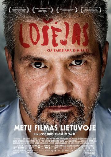 """Filmo kūrėjų nuotr./Filmo """"Lošėjas"""" plakatai"""
