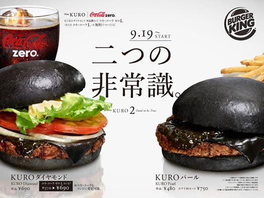 Juodas mėsainis