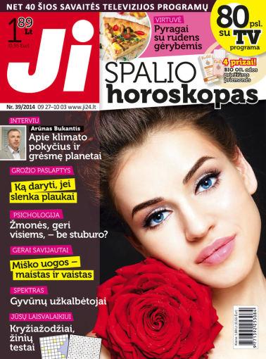 """Redakcijos archyvo nuotr./2014 m. rugsėjo–spalio mėnesio žurnalo """"Ji"""" Nr. 39"""
