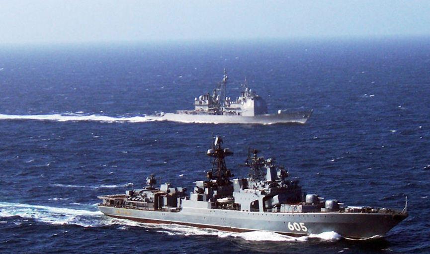 Rusijos povandeninių laivų paramos laivai