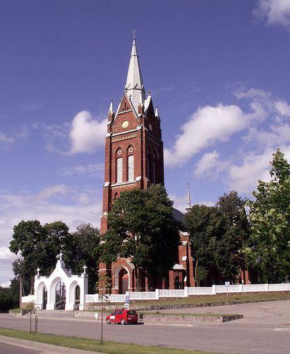 Nuotr. iš Wikipedia nuotr./Kelmė
