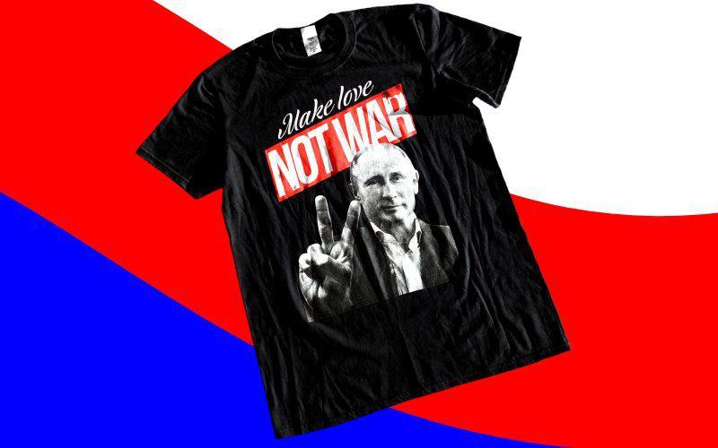J.Kačinskio parduodami marškinėliai