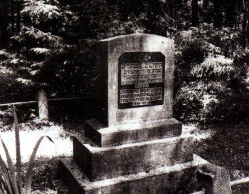 Žydų kapinės Vandžiogaloje
