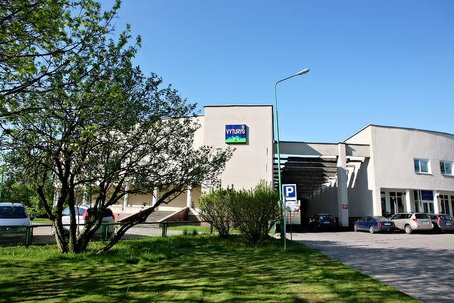 """""""Vyturio"""" reabilitacijos centro pastatas"""
