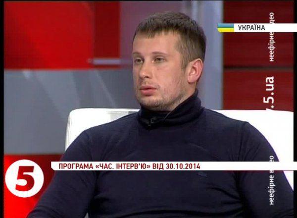 """""""Azov"""" vadas Andrijus Bileckis"""