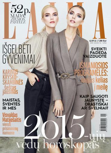"""Viršelis/Žurnalo """"Laima"""" sausio mėnesio numeris"""
