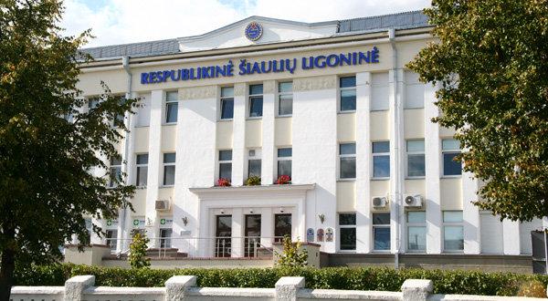 Respublikinė Šiaulių ligoninė