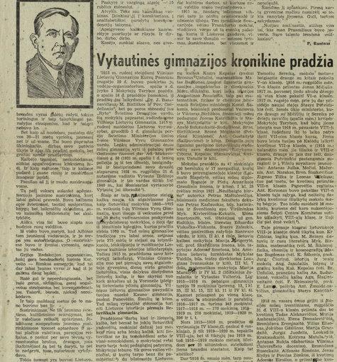 LMA Vrublevskių bibliotekos nuotr./Vytautinės gimnazijos kronikinė pradžia