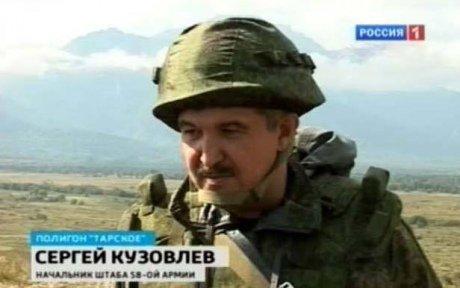 Sergejus Kuzovlevas
