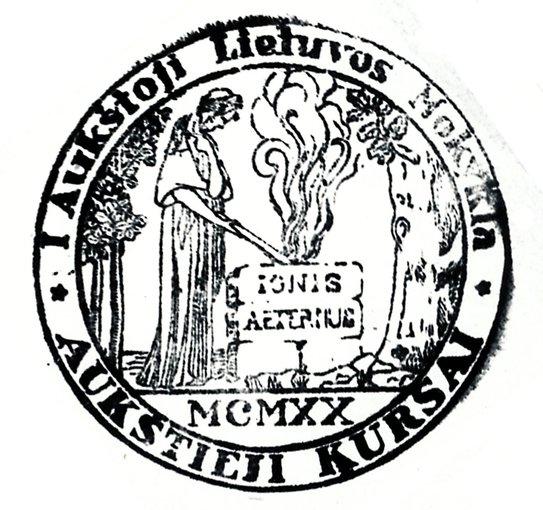 KTU archyvo nuotr./Aukštųjų kursų antspaudas 1920-1922 m.