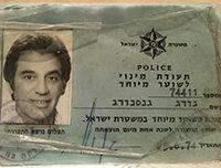 George'as Ginzburgas Izraelyje tapo policininku