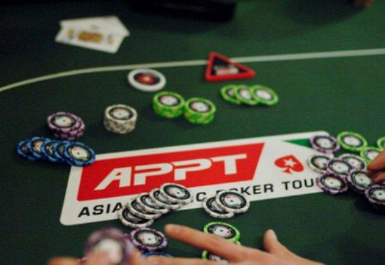 Azijos ir Ramiojo vandenyno pokerio turas (APPT)