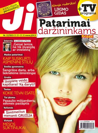 """Redakcijos archyvo nuotr./Žurnalo """"Ji"""" viršelis (12 nr.)"""