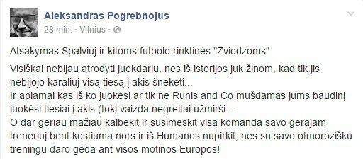 facebook.com/Aleksandro Pogrebnojaus atsakymas