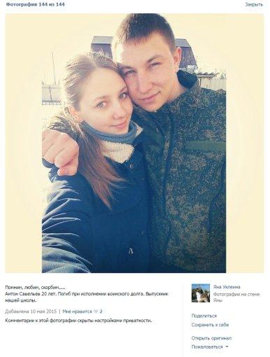http://ruslanleviev.livejournal.com//Antonas