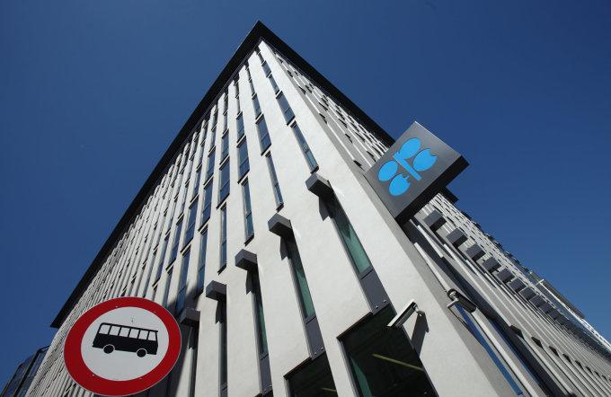 """""""Reuters""""/""""Scanpix"""" nuotr./OPEC būstinė Vienoje"""