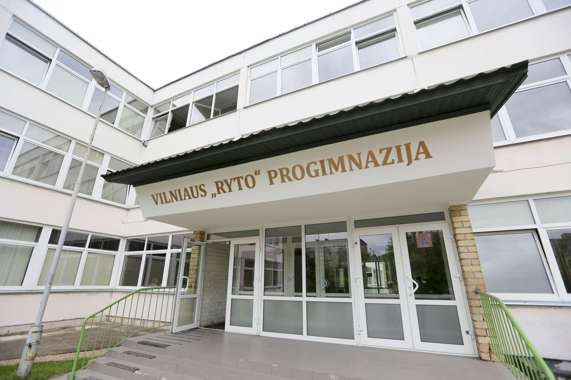 """Apleistą Vilniaus """"Ryto"""" progimnazijos stadioną gyvenimui"""