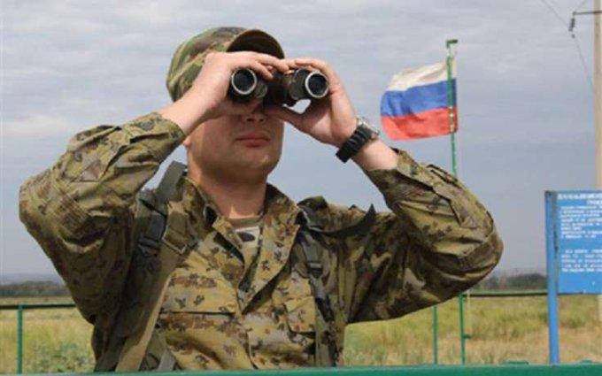Rusijos pasienietis