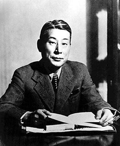 Chiunė Sugihara
