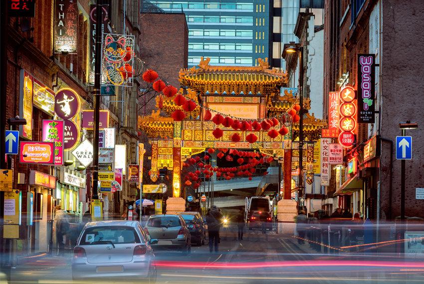 Kinų kvartalas Mančesteryje