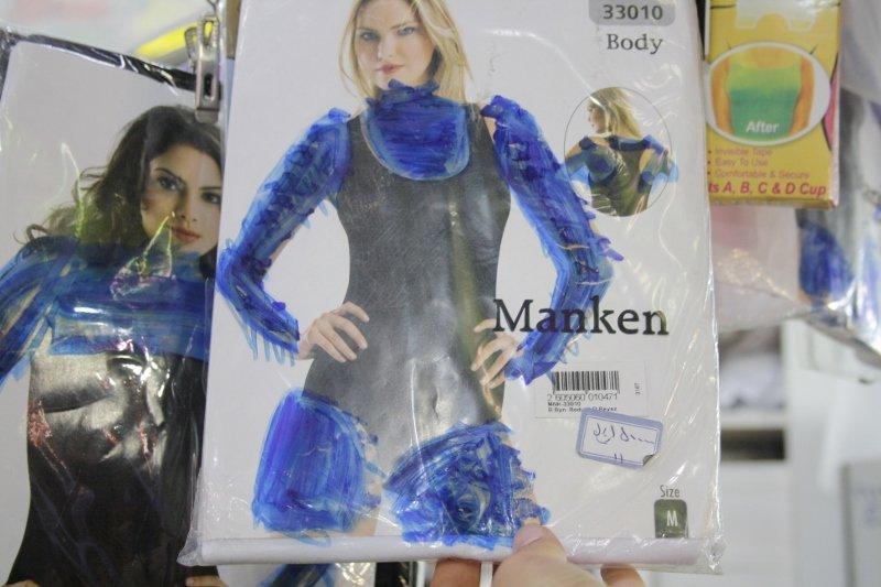 Živilės Necejauskaitės nuotr./Nuogą kūną demonstruoti Irane yra tabu, net jei tai būtų apatinio trikotažo reklama