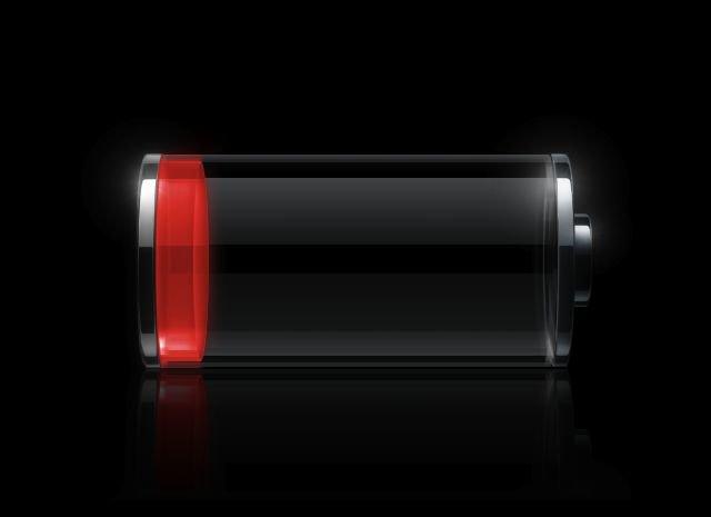 Senkanti baterija