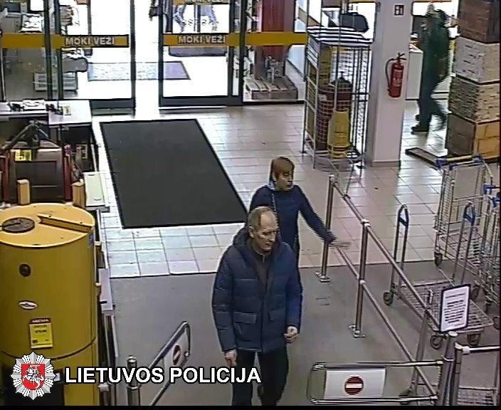 Policijos ieškomas asmuo