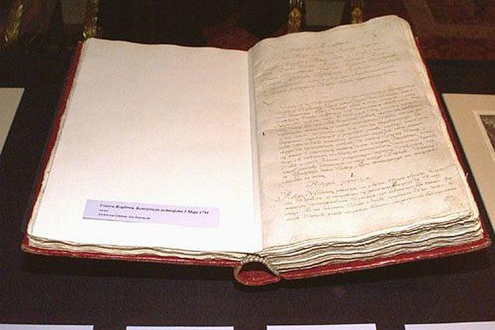 Gegužės 3-iosios Konstitucijos originalas