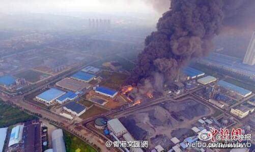 """""""Twitter"""" nuotr./Sprogimas Kinijos elektrinėje"""