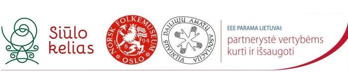 LT production team logotipai