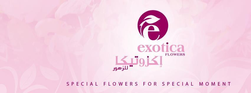 "Feisbuko paskyros ""Exotica Flowers"" nuotr./""Exotica Flowers"""