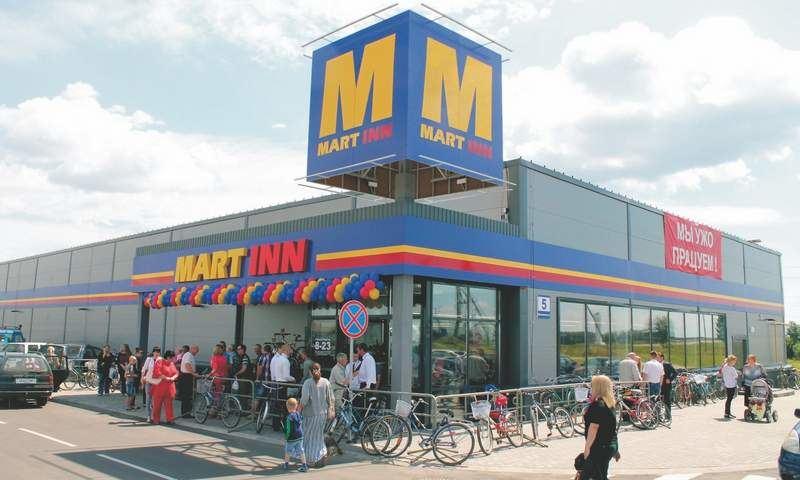 Mart Inn parduotuvė
