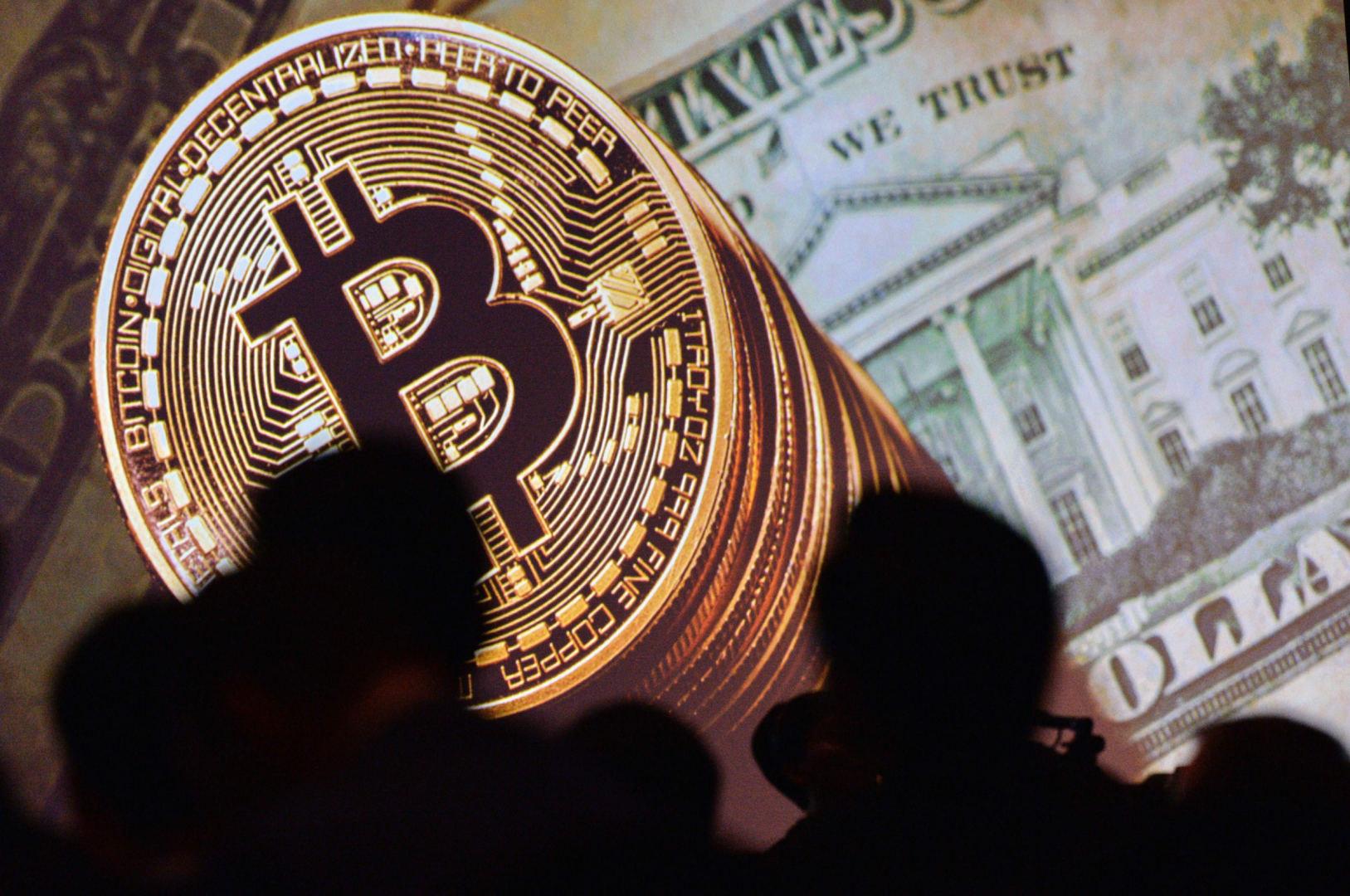 prekybos bitkoinų ateities neapmokėtų akcijų pasirinkimo sandorių reikšmė