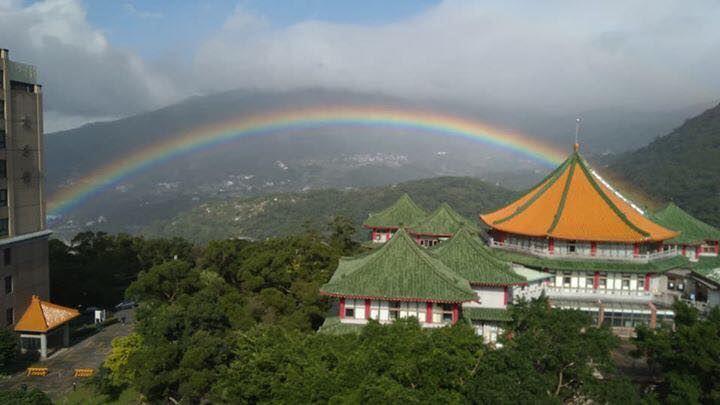 Vaivorykštė Taivane
