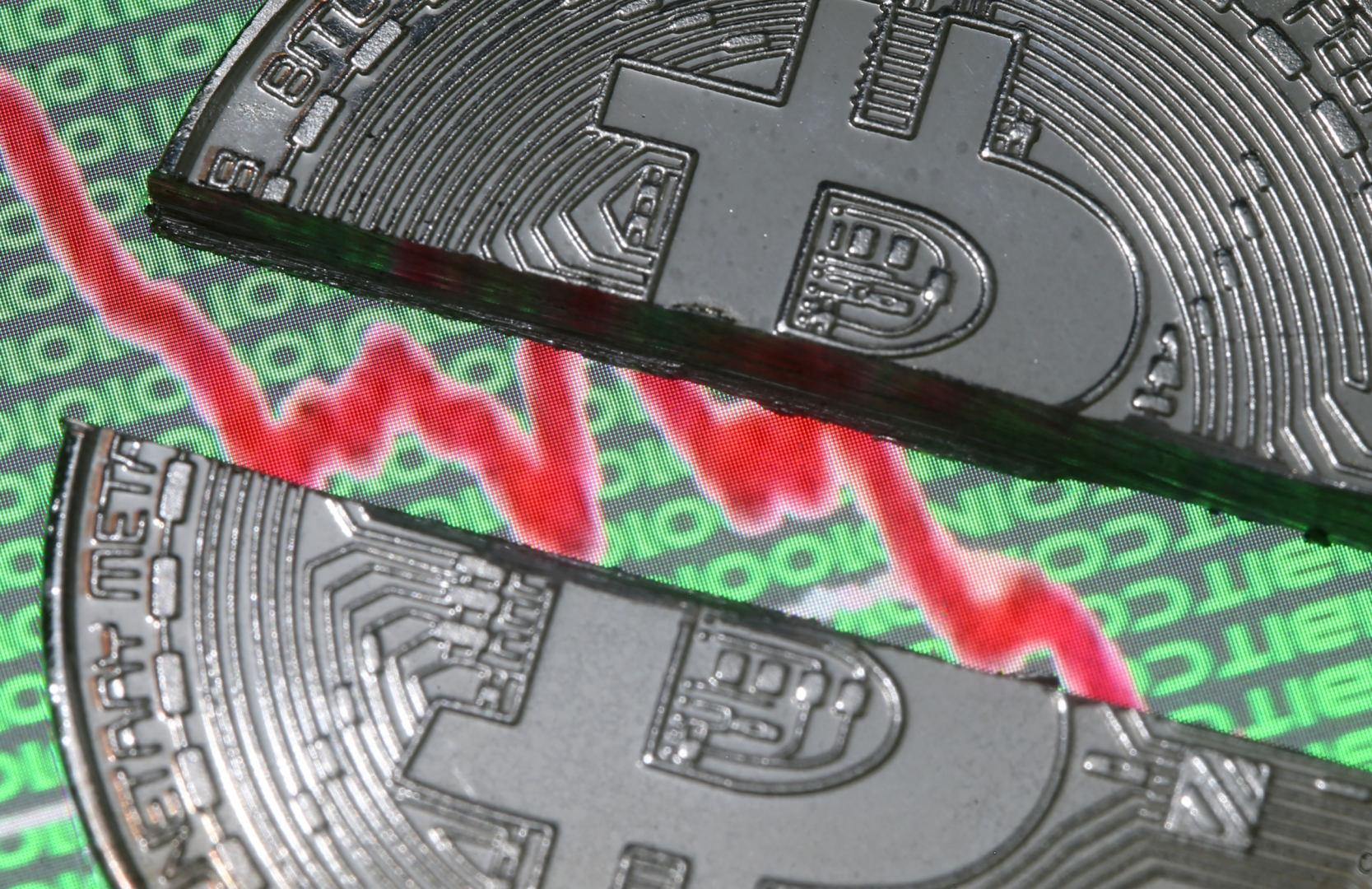 bitcoin stalviršio simbolis