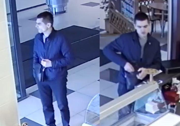 Ieškomas įtariamasis