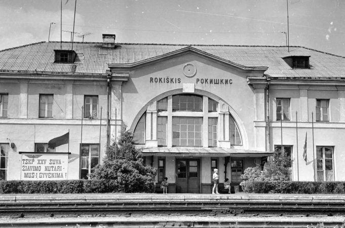 Rokiškio geležinkelio stotis