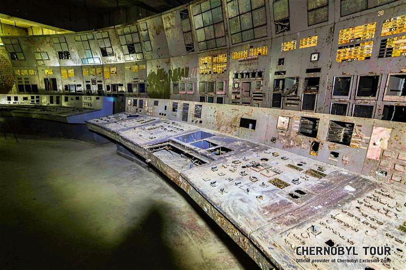 Černobylio atominės elektrinės 4-tojo reaktoriaus valdymo skyrius