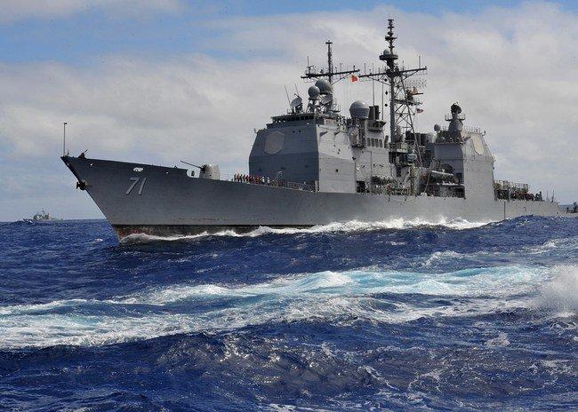 """""""USS Cape St. George"""" laivas"""