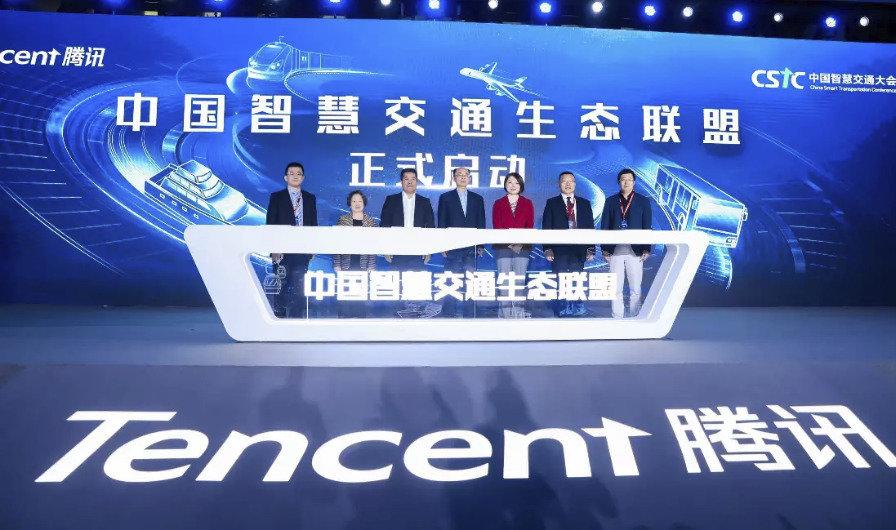 """Tencent"""