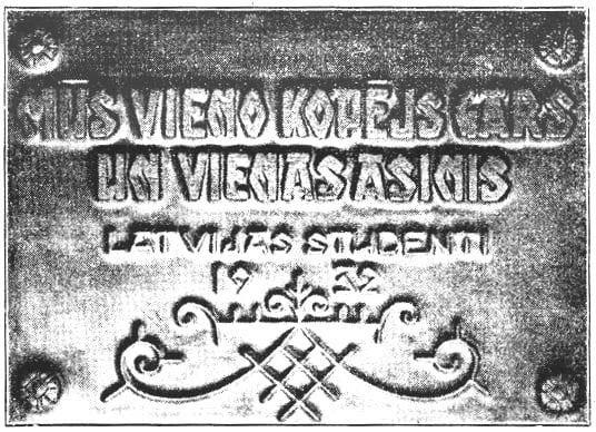 Bronzinė VDU atminimo lenta 1932 m